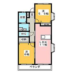 コンフォート宮子[2階]の間取り