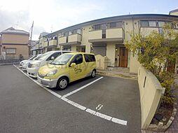 [テラスハウス] 兵庫県宝塚市山本丸橋2丁目 の賃貸【/】の外観