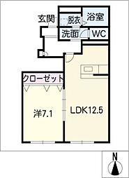 アスピリアナチュール[1階]の間取り