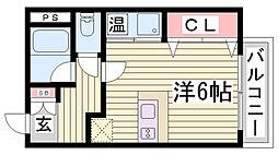 ファーストコート国香[7階]の間取り