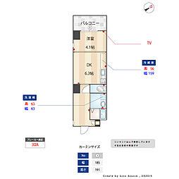 西鉄天神大牟田線 高宮駅 徒歩4分の賃貸マンション 3階1DKの間取り
