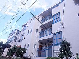 横浜ハイハウス[3階]の外観