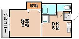 中原ビル[4階]の間取り