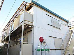 東京都足立区西綾瀬1丁目の賃貸アパートの外観