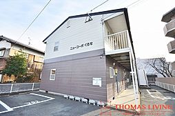 福岡県糟屋郡粕屋町大字柚須の賃貸アパートの外観