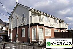 光岡駅 4.7万円