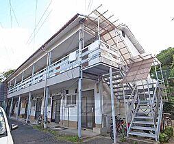 京都府京都市山科区西野山欠ノ上町の賃貸アパートの外観