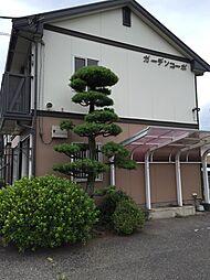 ガーデンコーポ[202号室]の外観