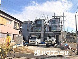 新柴又駅 4,580万円