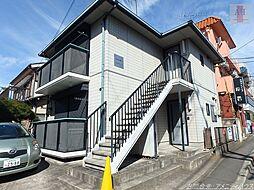 神奈川県大和市中央林間3丁目の賃貸アパートの外観