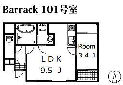 Barrack[101号室]の間取り