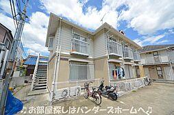 大阪府枚方市宇山東町の賃貸アパートの外観