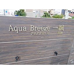 奈良県奈良市三条宮前町の賃貸アパートの外観