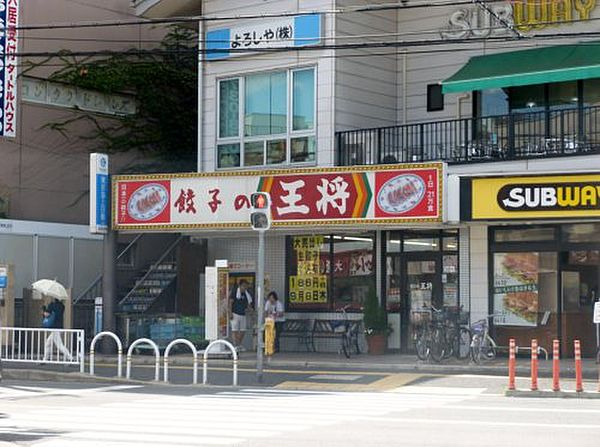 【中華料理】餃子の王将 国分駅前店まで5721m