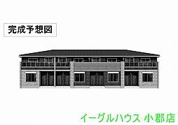 甘木駅 5.7万円