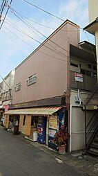 東久留米駅 3.3万円