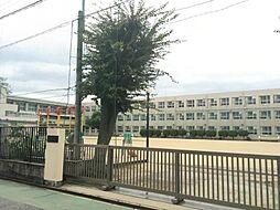 昭和橋小学校まで1048m徒歩約14分