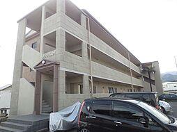 長野県飯田市羽場町1丁目の賃貸マンションの外観