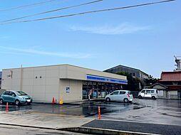 ローソン 尾張旭南原山町店 徒歩 約2分(約120m)