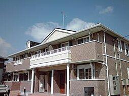 栃木県河内郡上三川町大字上三川の賃貸アパートの外観