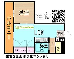 神奈川県相模原市緑区二本松3の賃貸アパートの間取り
