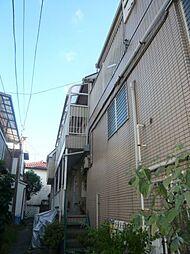 東京都世田谷区給田3丁目の賃貸アパートの外観