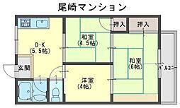 尾崎マンション[1階]の間取り