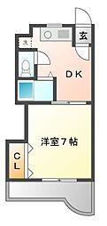 メゾン野田[5階]の間取り