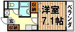 コートイズミ[3階]の間取り