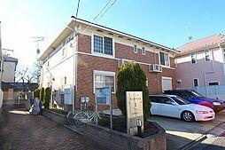東京都西東京市泉町3丁目の賃貸アパートの外観