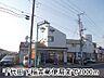 その他,3DK,面積52m2,賃料3.9万円,JR常磐線 神立駅 徒歩17分,,茨城県かすみがうら市稲吉東2丁目