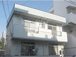 第二祥栄荘[2階]の外観
