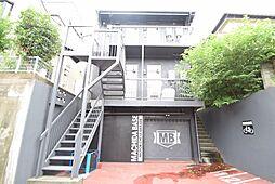 MACHIDA-BASE(町田ベース)