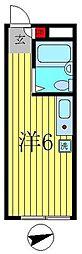 🌟敷金礼金0円!🌟北小金ハイツ
