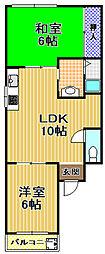 ロイヤルハイツ井村[1階]の間取り