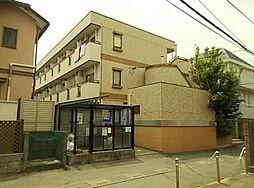 籠原駅 2.3万円