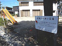 井畑ふれあい広場 徒歩10分