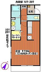 埼玉県上尾市浅間台の賃貸アパートの間取り