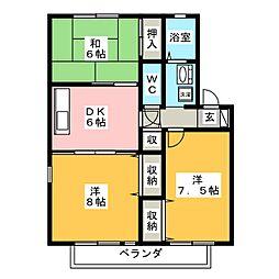 セジュールピュア A棟[2階]の間取り