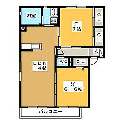 リアンデュール[2階]の間取り