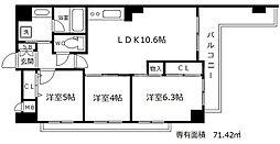 コスモグラシティ梅田東[7階]の間取り