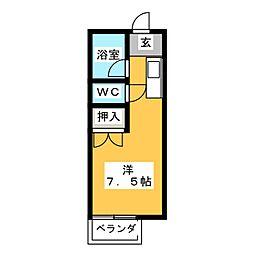 新宿ハイツ[2階]の間取り