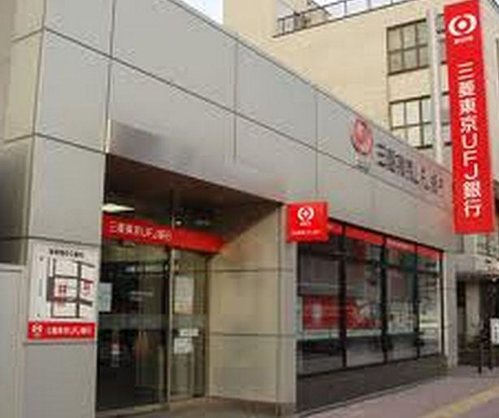 周辺(三菱東京UFJ銀行 ATMコーナー 根津駅前(165m))