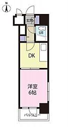 いわき駅 350万円