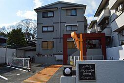 京都府京都市上京区染殿町の賃貸マンションの外観