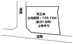 茨木市上野町  建築条件無し売土地