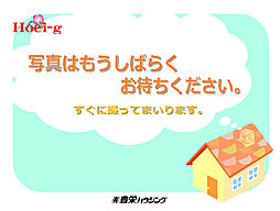 [一戸建] 神奈川県平塚市万田 の賃貸【/】の外観