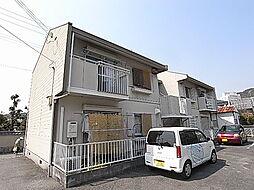 兵庫県姫路市上大野5丁目の賃貸アパートの外観