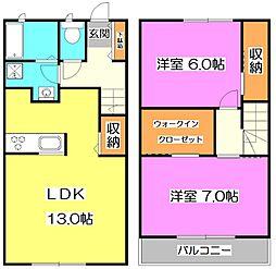 東京都練馬区大泉学園町3丁目の賃貸アパートの間取り
