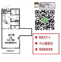 京阪本線 守口市駅 15分 2階1LDKの間取り